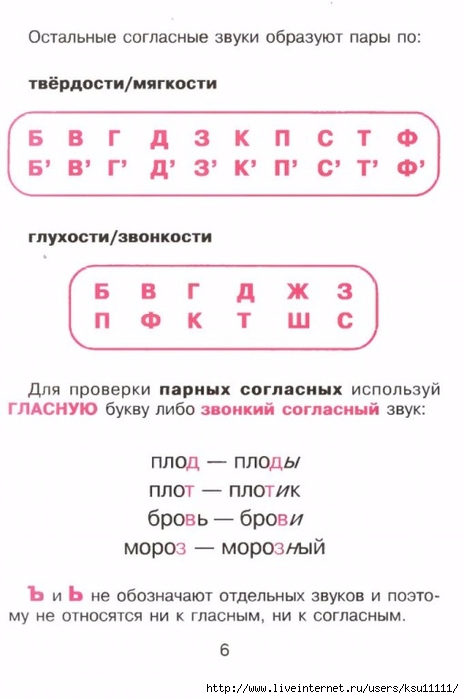 05-RfO1H-erHlI (464x700, 151Kb)