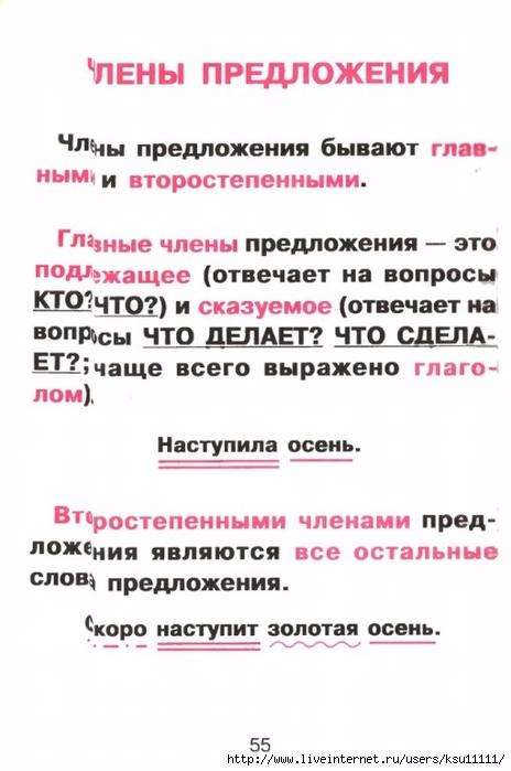 54-8h1yrB3MSBA (464x700, 169Kb)