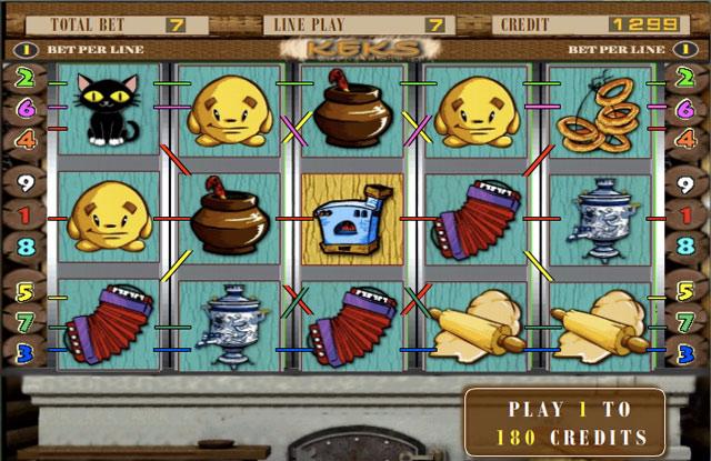 Casino war автомат