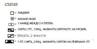 udUXbBJRNok (343x172, 39Kb)