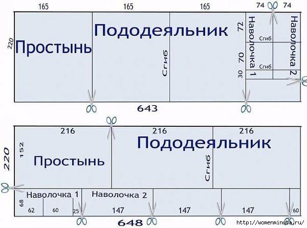 image (1) (600x446, 101Kb)
