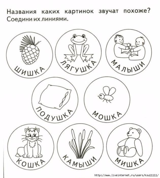 Логопед картинки раскраски случае