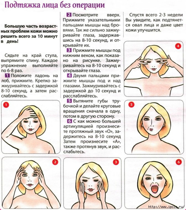 Гимнастика для подтяжки лица и шеи видео