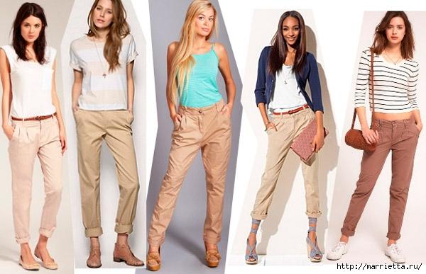 Модные брюки ЧИНОС. Как и с чем носить (5) (600x387, 157Kb)