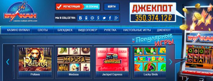 Как завлечь посетителей в игровые аппараты игровые автоматы играть бесплатно индия