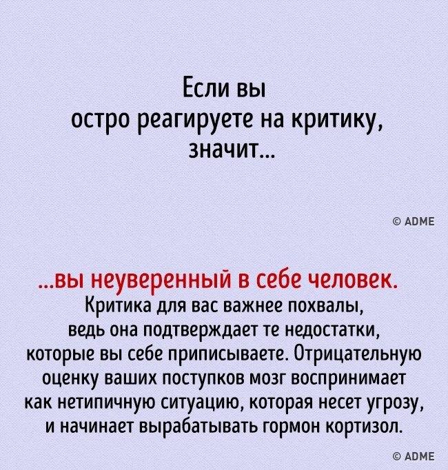 http://img0.liveinternet.ru/images/attach/d/1/135/174/135174086_6.jpg