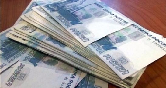 Ритуал симорон деньги заговор на деньги от илоны