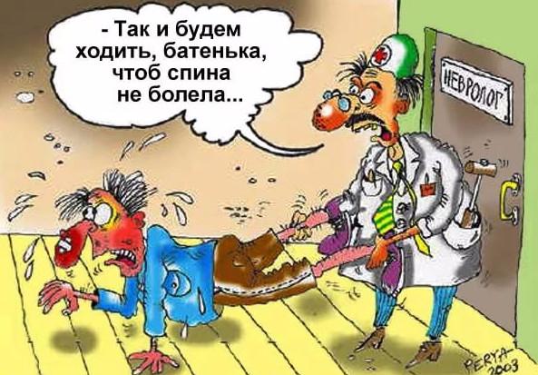 Прикольная картинка про больных, открыткой днем