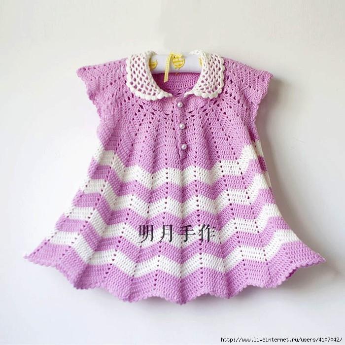детское платье с круглой кокеткой и воротничком крючок обсуждение