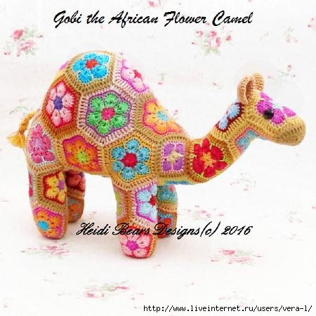 Heidi_Bears_-_Gobi_the_African_Flower_Camel_1 (450x450, 111Kb)