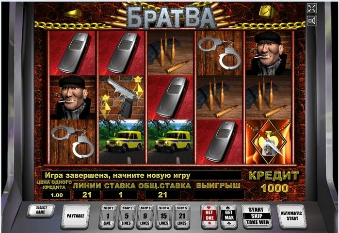 Играть в автомат сейфы