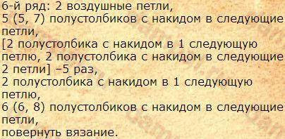 жт3 (404x198, 31Kb)