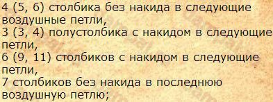 жт4 (393x147, 23Kb)