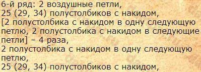 жт9 (405x145, 26Kb)