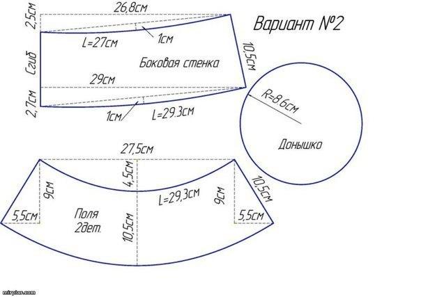 5988810_Shem_elegantnyu_shlyapky_3 (604x427, 36Kb)