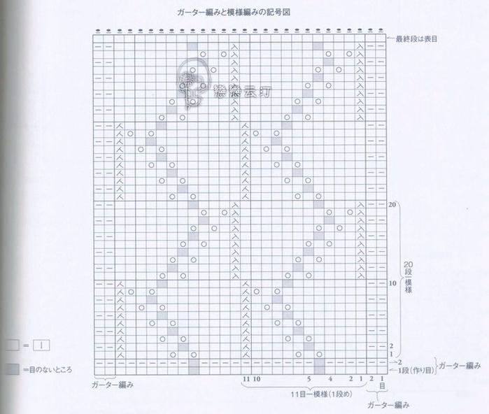 ййа (700x592, 348Kb)