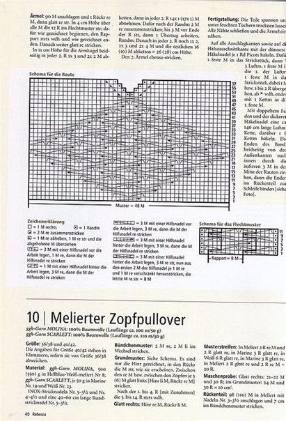 Сумка узором плетенка (6) (411x604, 276Kb)