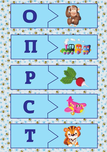 василькова дидактические картинки по алфавиту назван