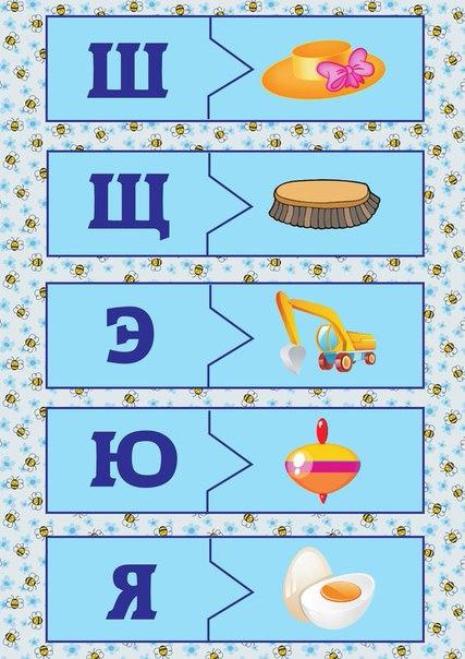 красавец дидактические картинки по алфавиту сарафаны