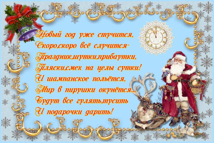 Открытки на новый год на английском языке с переводом, картинки