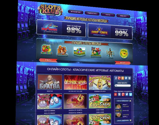 закрытие нелегальных казино d 2015