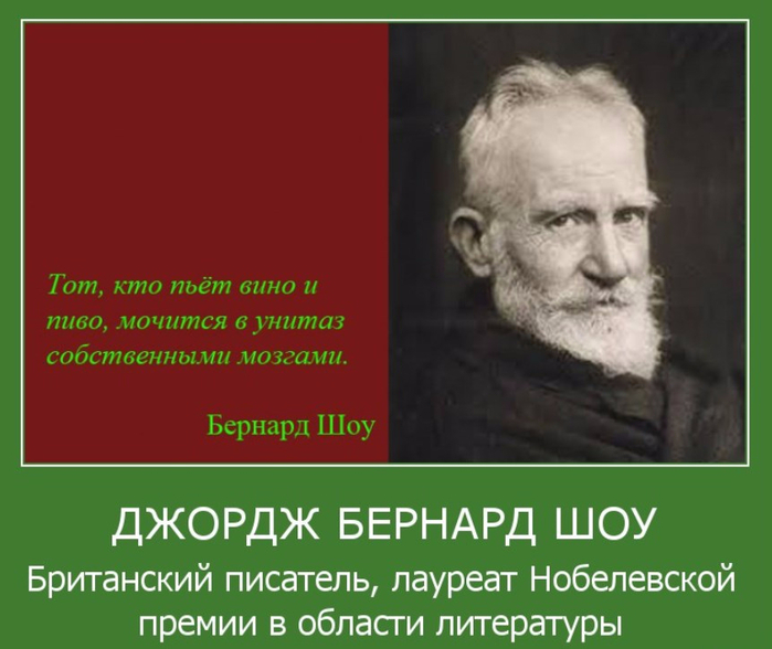 an analysis of george bernard shaws life philosophy and oedipus by sophocles Full text of the dictionary of national biography : founded in 1882 by george smith see other formats.