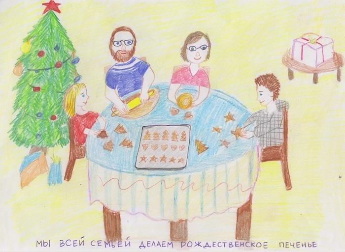 Подписать, нарисовать праздничную открытку посвященную году семьи