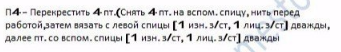 РЎРЅРёРјРѕРє (341x52, 34Kb)