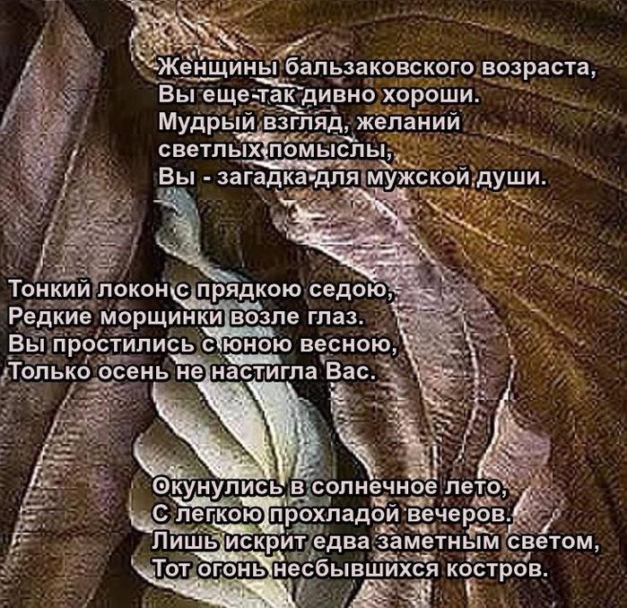 карта поздравления с днем рождения даме бальзаковского тут
