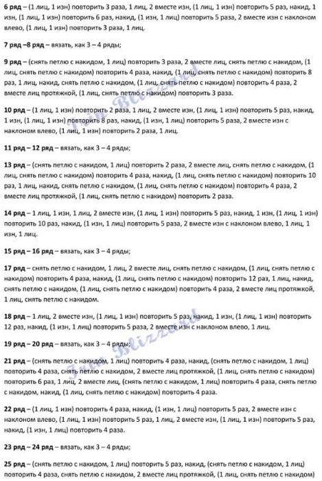 6226115_r_pulovv4 (469x700, 137Kb)