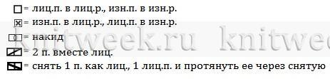 6226115_1aad (463x111, 11Kb)