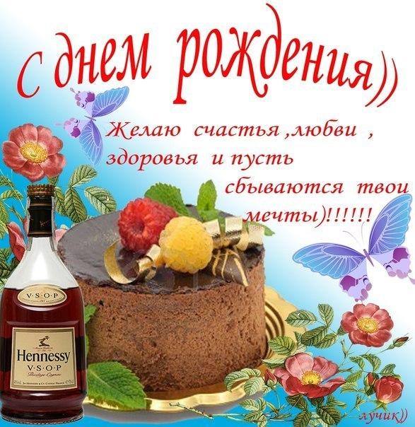 Поздравление с днем рождения военному пограничнику