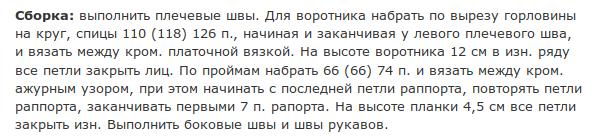 6018114_Elegantnii_jenskii_pylover3 (593x140, 22Kb)