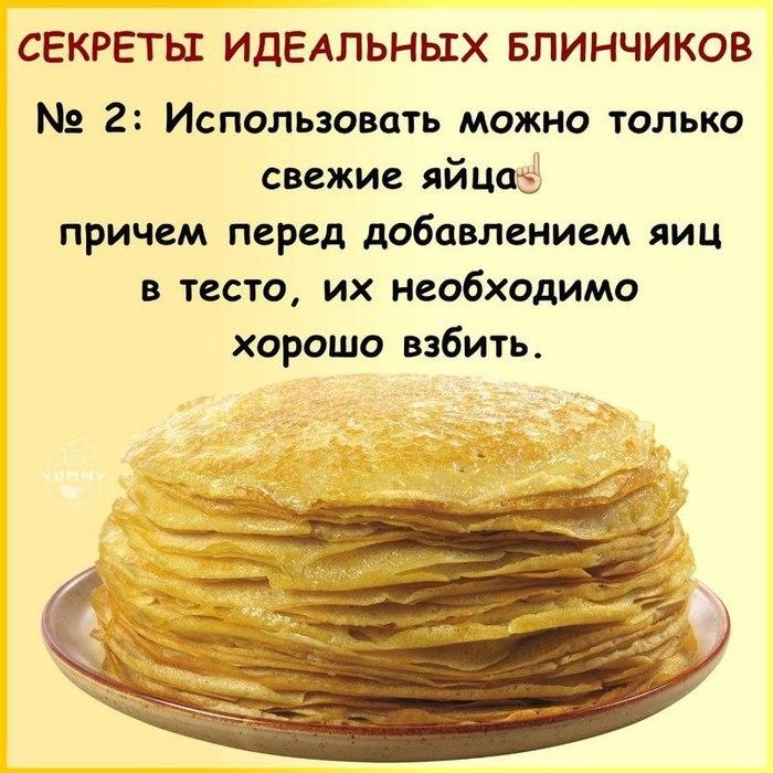 2989575_h96180_1_ (700x700, 109Kb)