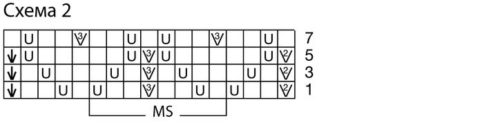7e6808d9aae3389f9afe98489f5cf816 (700x178, 32Kb)