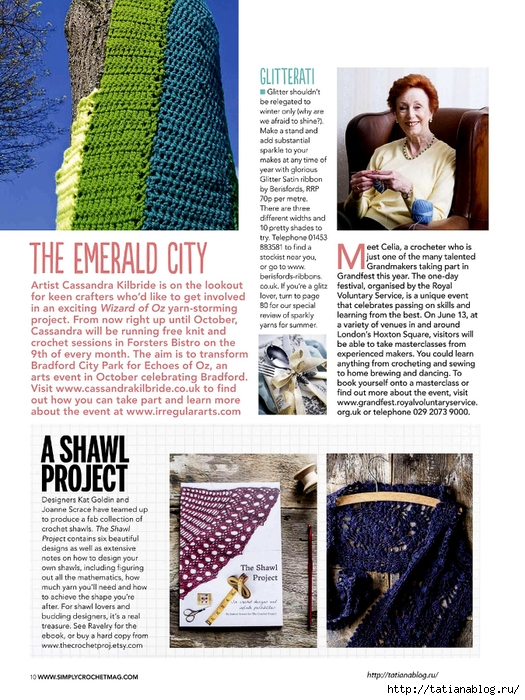 Simply Crochet 2015-32.page010 copy (525x700, 340Kb)
