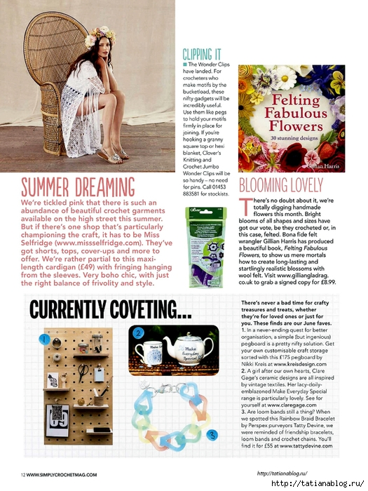 Simply Crochet 2015-32.page012 copy (525x700, 322Kb)