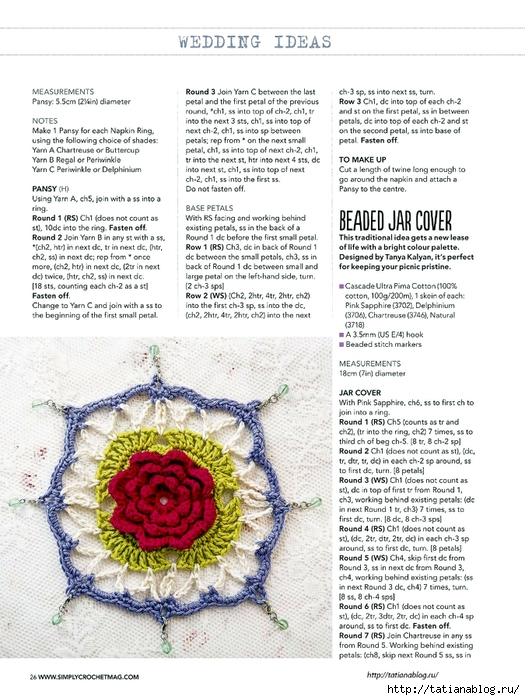 Simply Crochet 2015-32.page026 copy (525x700, 302Kb)