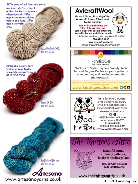 Simply Crochet 2015-32.page030 copy (525x700, 310Kb)