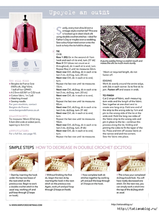 Simply Crochet 2015-32.page056 copy (525x700, 258Kb)