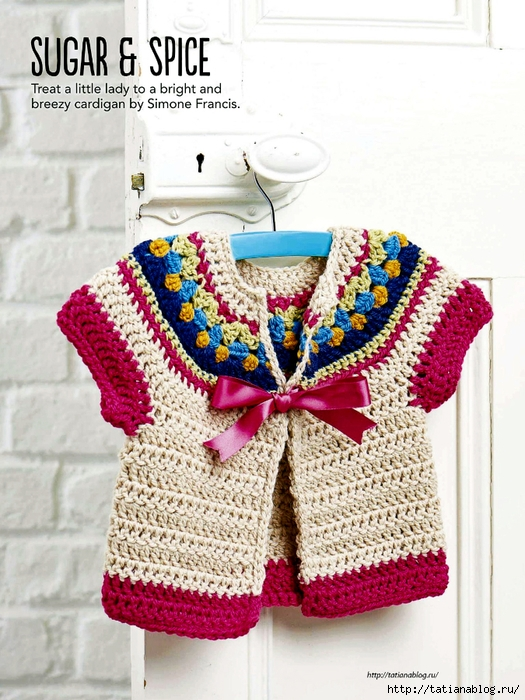 Simply Crochet 2015-32.page066 copy (525x700, 318Kb)