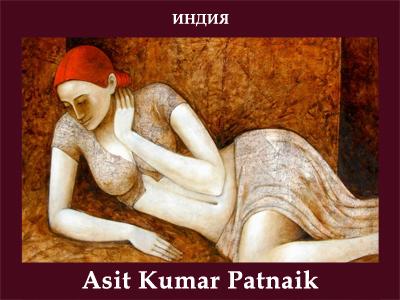 5107871_Asit_Kumar_Patnaik (400x300, 146Kb)
