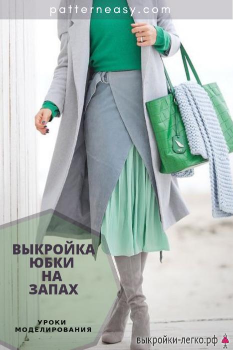 vikroika_ubki_na_zapax (467x700, 390Kb)