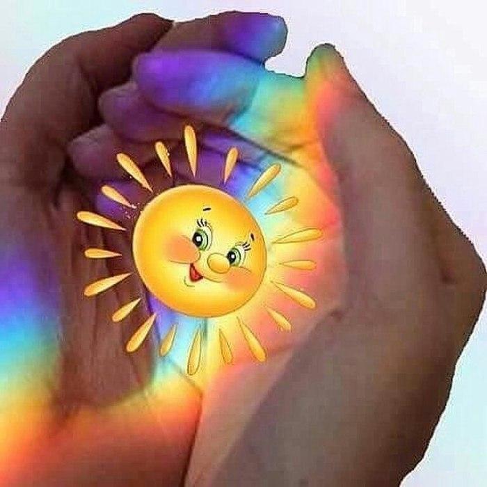 Открытки про солнышко и тепло