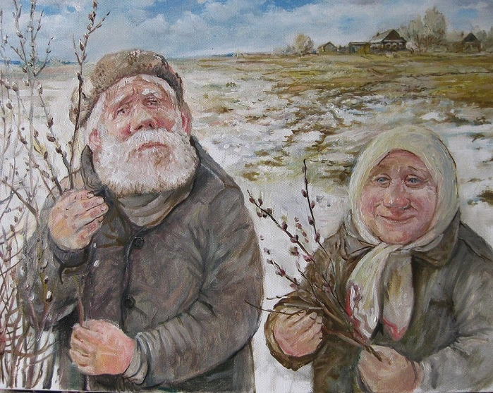 Старички и старушки