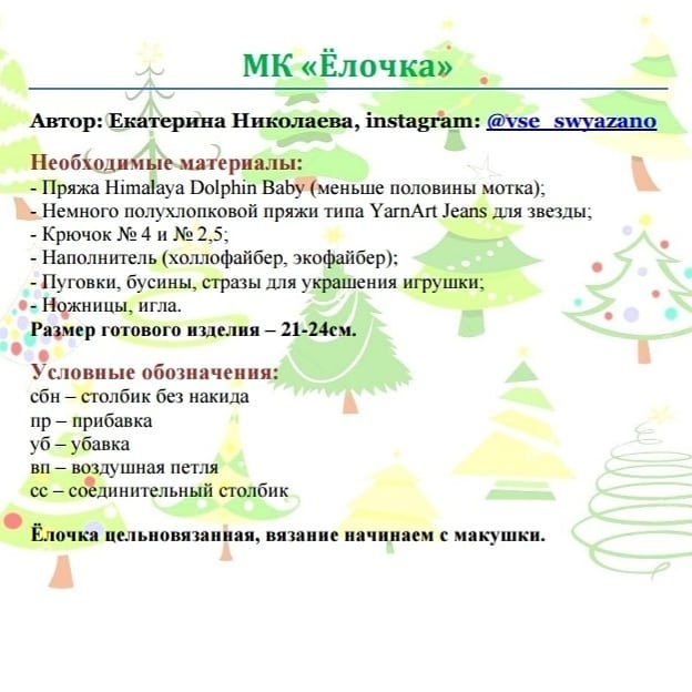 6226115_1jkaKX5znJE (624x624, 91Kb)