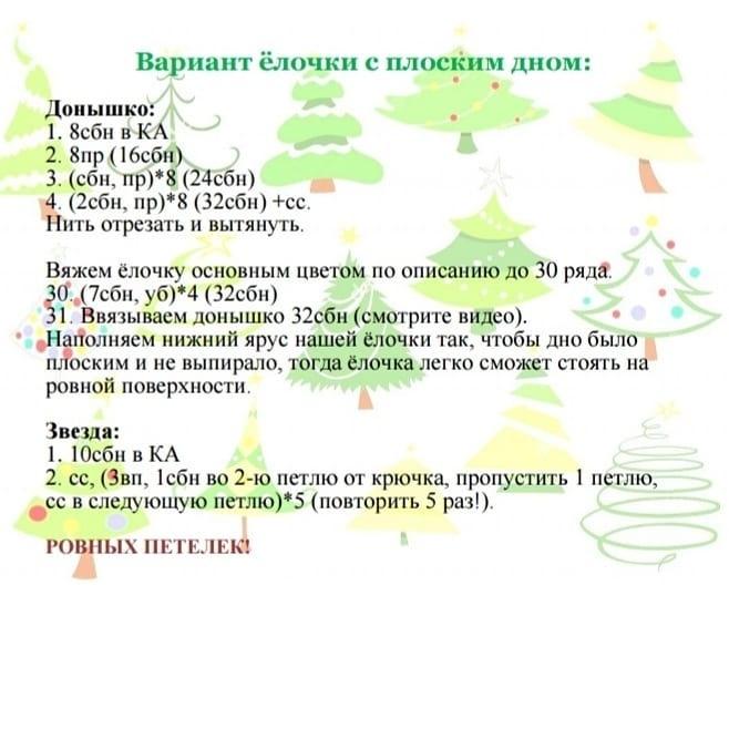 6226115_KS_uQa6eNTs (658x658, 90Kb)