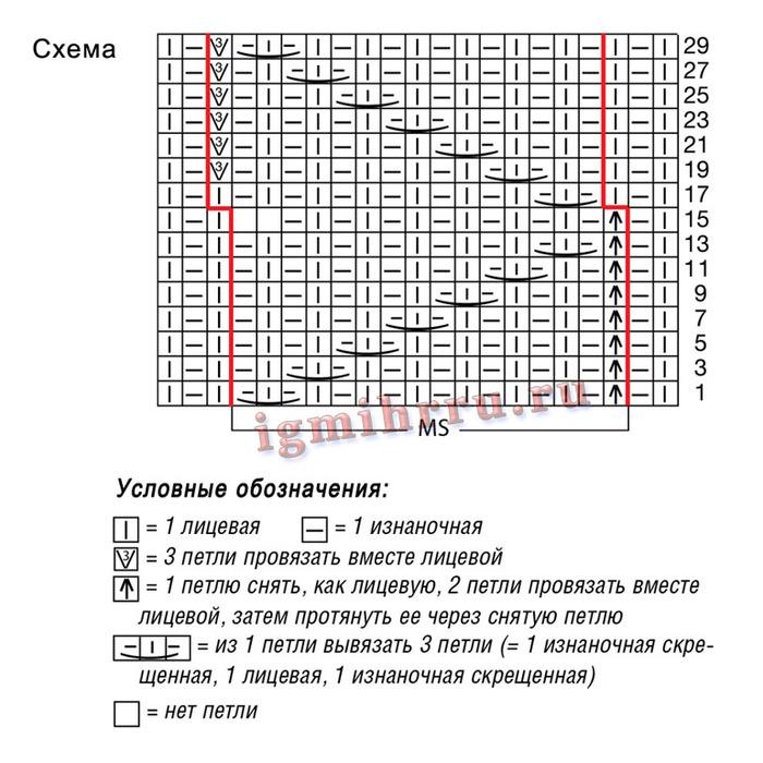 6226115_2079_2 (700x700, 130Kb)