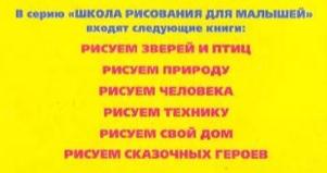 2018-11-12_05-14-10 (301x159, 80Kb)