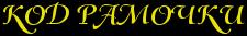 КОД РАМОЧКИ (225x33, 6Kb)